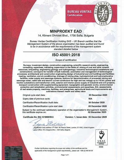 ISO_45001_2018_en