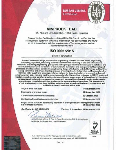 ISO_9001_2015_en